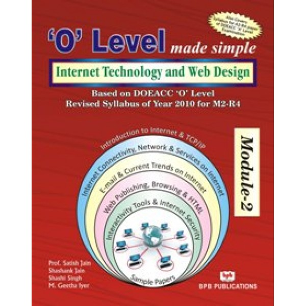 Internet Technology & Web Design (M2-R4) by  (Author) BPB Publications (Publisher)